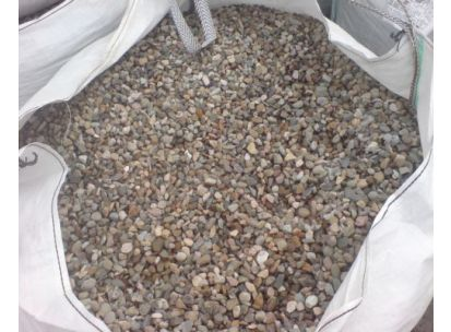 Ornamental Pea Gravel
